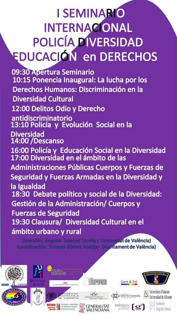 cartel2_seminario_internacional_28_6_16